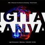 DIGITAL:CANVAS Prezintă ZEN : Bimanual Coordination Drawing [Event]
